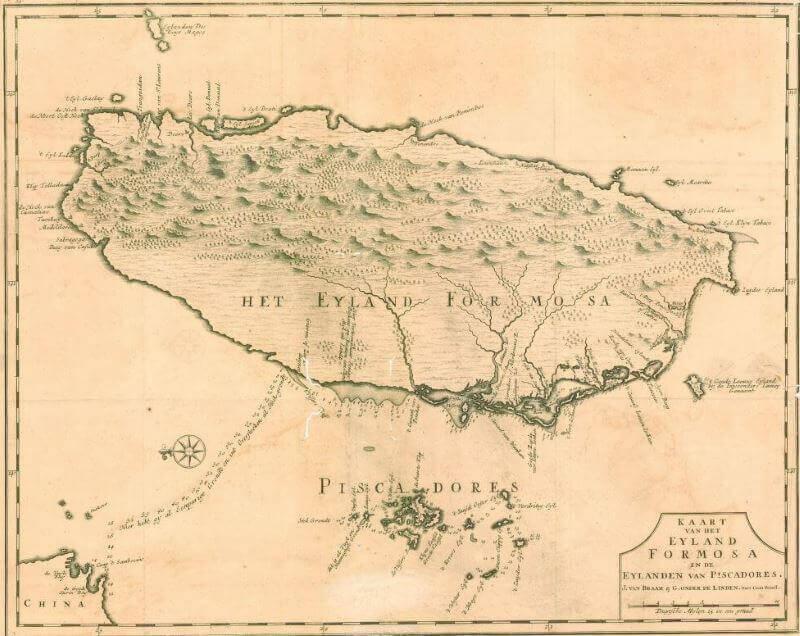 Formosa PruebaTe