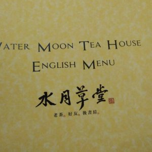 water-moon-tea-house-pruebate