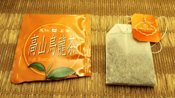 comparativa de té jinxuan milky oolong bolsita PruebaTé