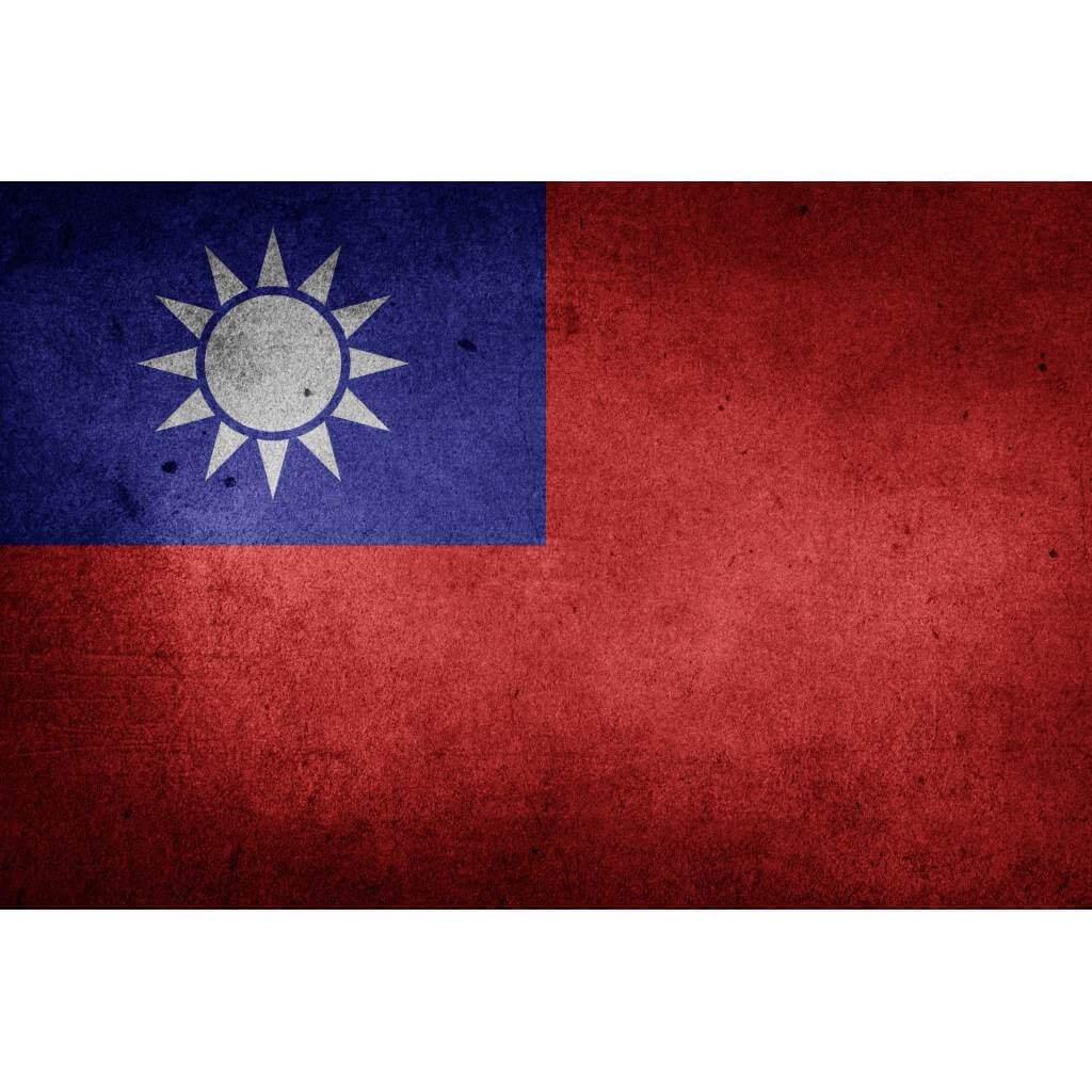 Prueba Taiwán