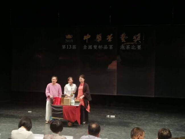 Cómo quedé el último en una competición de té en Taiwán mejor asistente de té nacional 2019