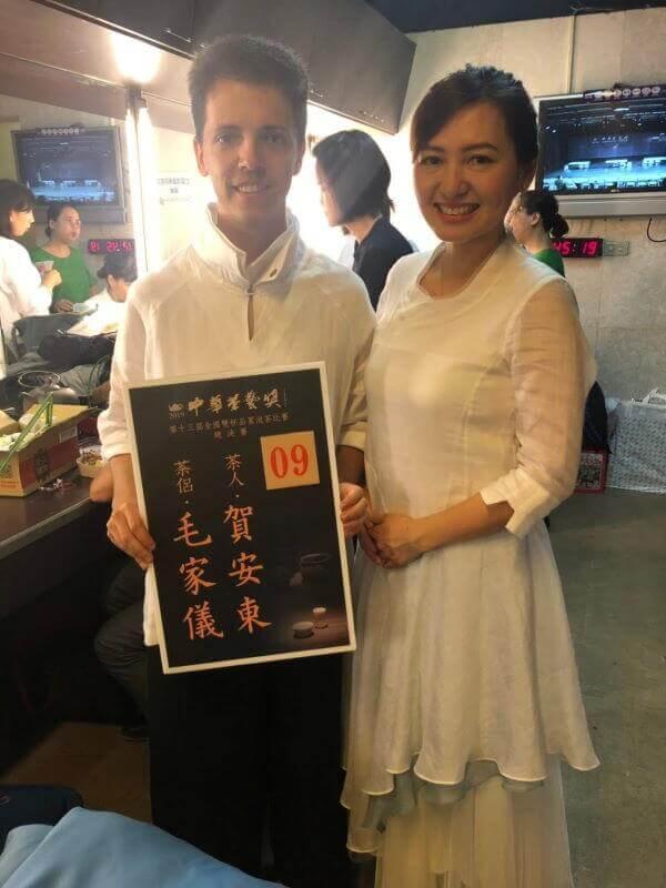 Cómo quedé el último en una competición de té en Taiwán número del sorteo