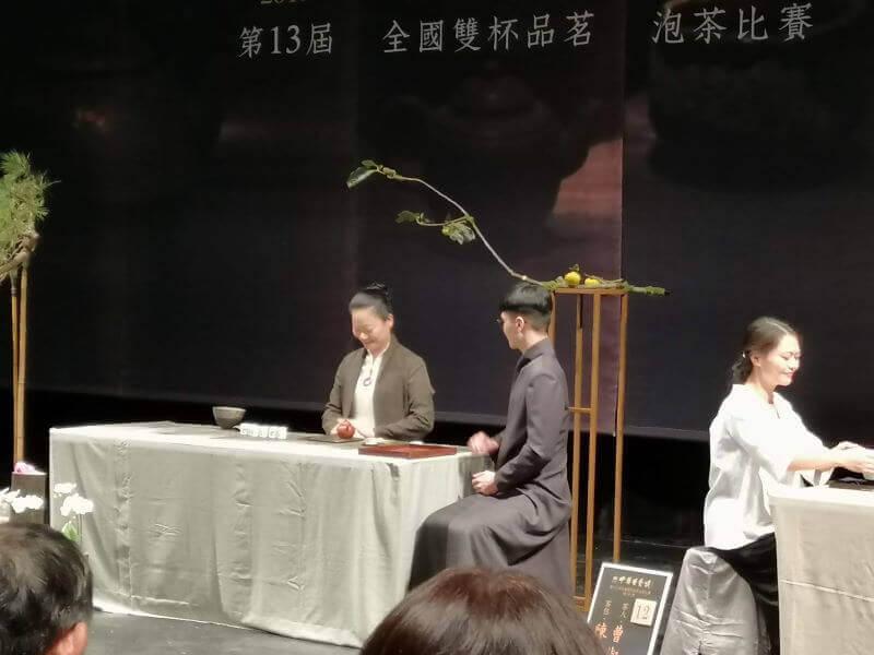 Cómo quedé el último en una competición de té en Taiwán participantes en la competición
