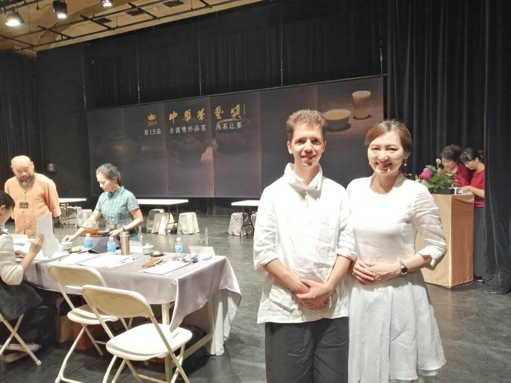 Cómo quedé el último en una competición de té en Taiwán